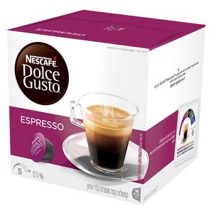 קפסולות קפה קלוי וטחון להכנת אספרסו בדרגת חוזק 5
