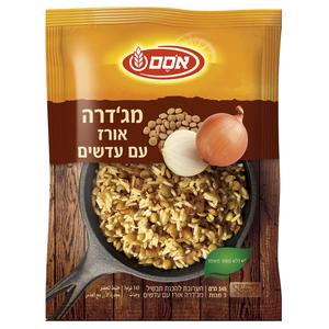 """תבשיל משפחתי מג'דרה אורז עם עדשים בד""""צ"""
